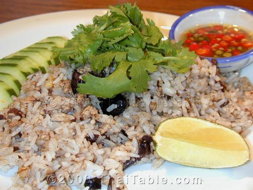 Chinese Olive Fried Rice Recipe