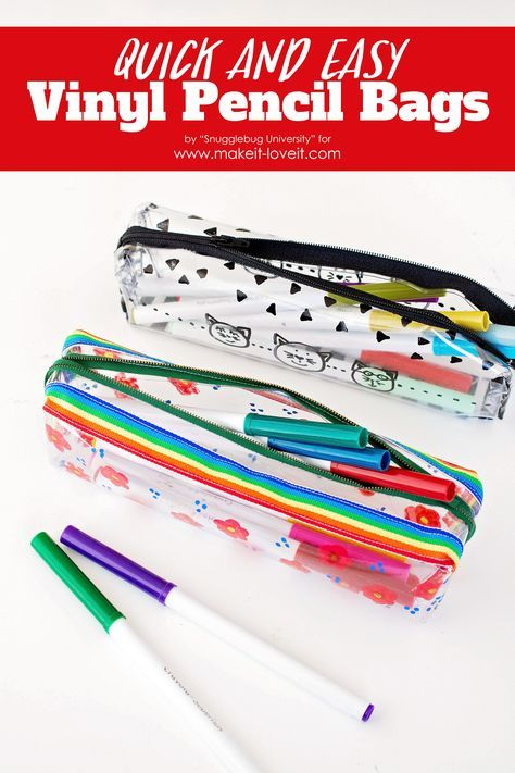 25 Unique Pencil Bags Ideas On Pinterest Diy Pencil
