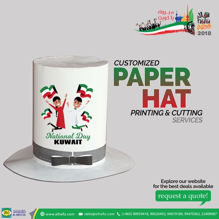 paper hat Printing, Custom Mugs and Printed Mugs in Kuwait for Kuwait National Day.