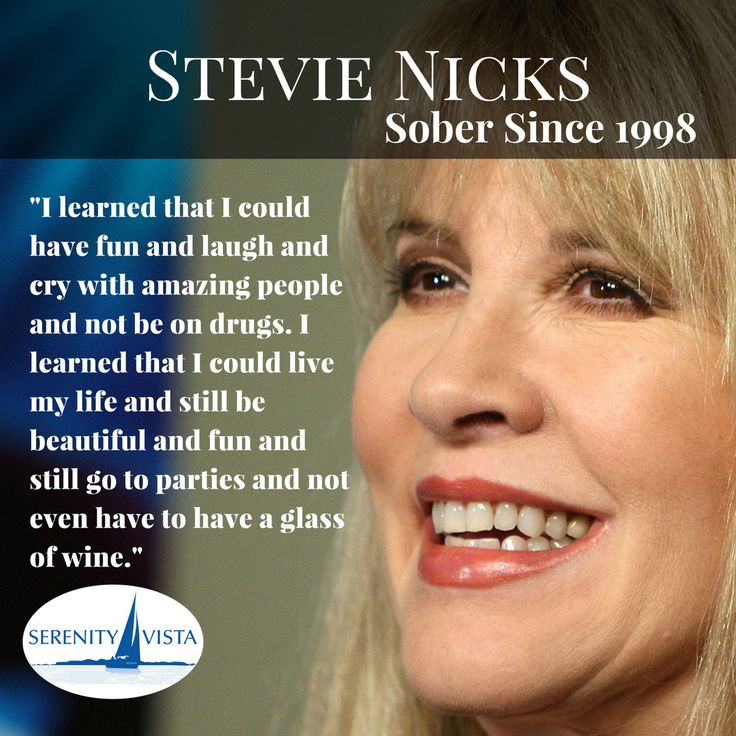 Captivating It Is Always Inspiring When Celebs Share About Their Recovery Journey! Here  Is The Second In A Series Of Famous Sober People. One Dozen Sober  Celebrities!