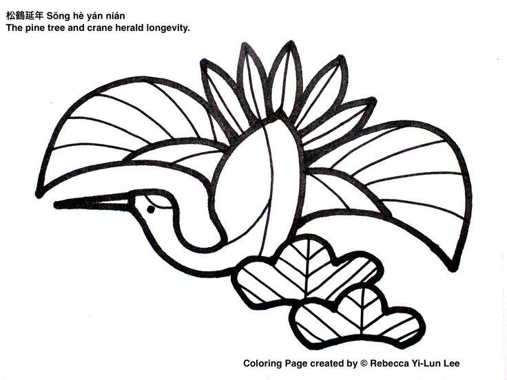 Chinese New Year Coloring Pages For Children