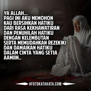 Gambar Kata Kata Do'a Islami Terbaru - http://www.fotokatakata.com/gambar-kata-kata-doa-islami-terbaru.html