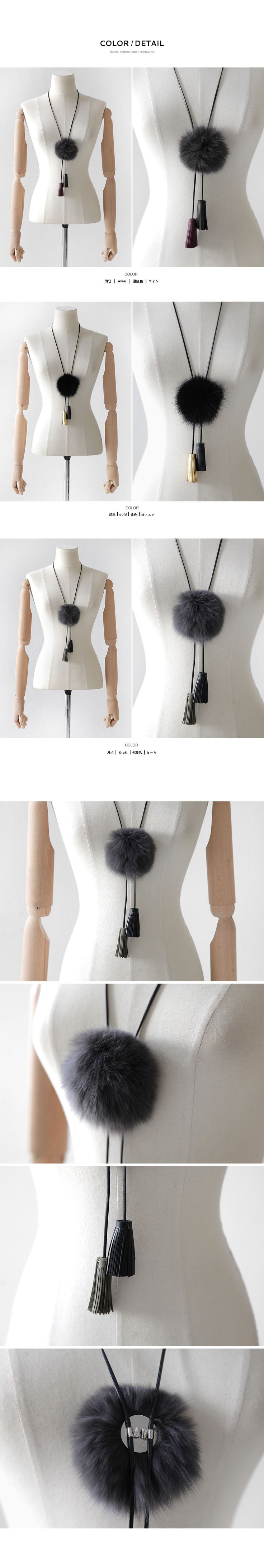 Fur prom and tassles necklace