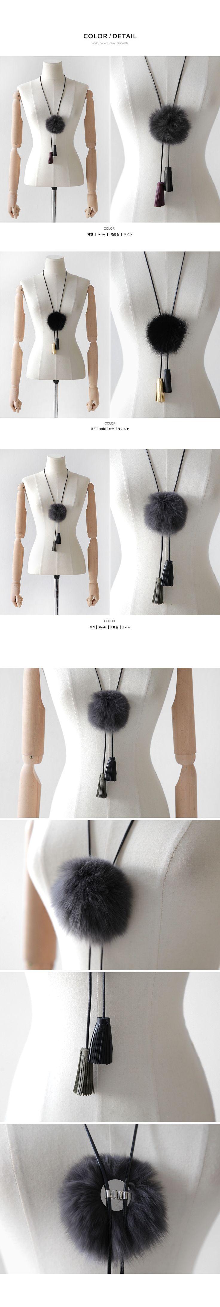 ファーポンポンタッセルつきチューブネックレス・全3色ジュエリーネックレス|レディースファッション通販 DHOLICディーホリック [ファストファッション 水着 ワンピース] necklace 15aw