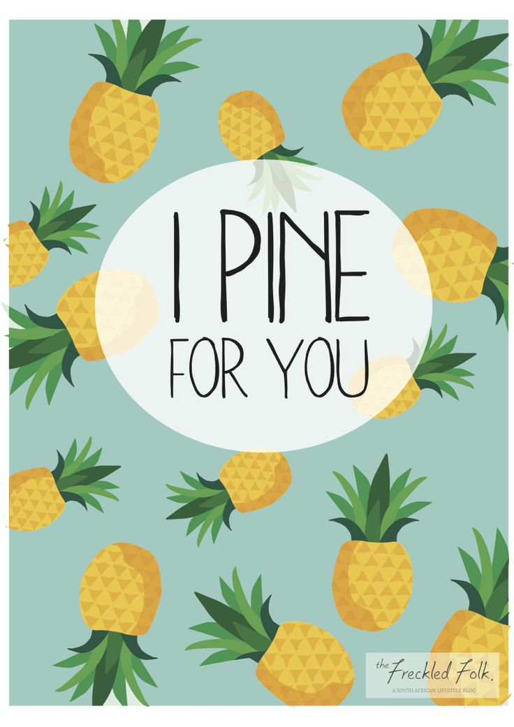 Cute Valentines Day card printable, print, pineapple, illustration, pun.