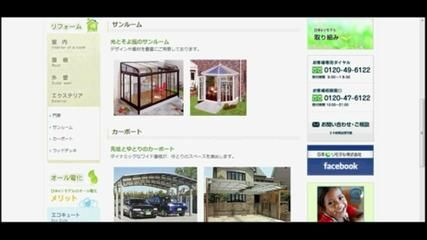 http://www.dailymotion.com/video/x18lk9u_日本eリモデル-外壁塗装-評判-2012-06-1_shortfilms