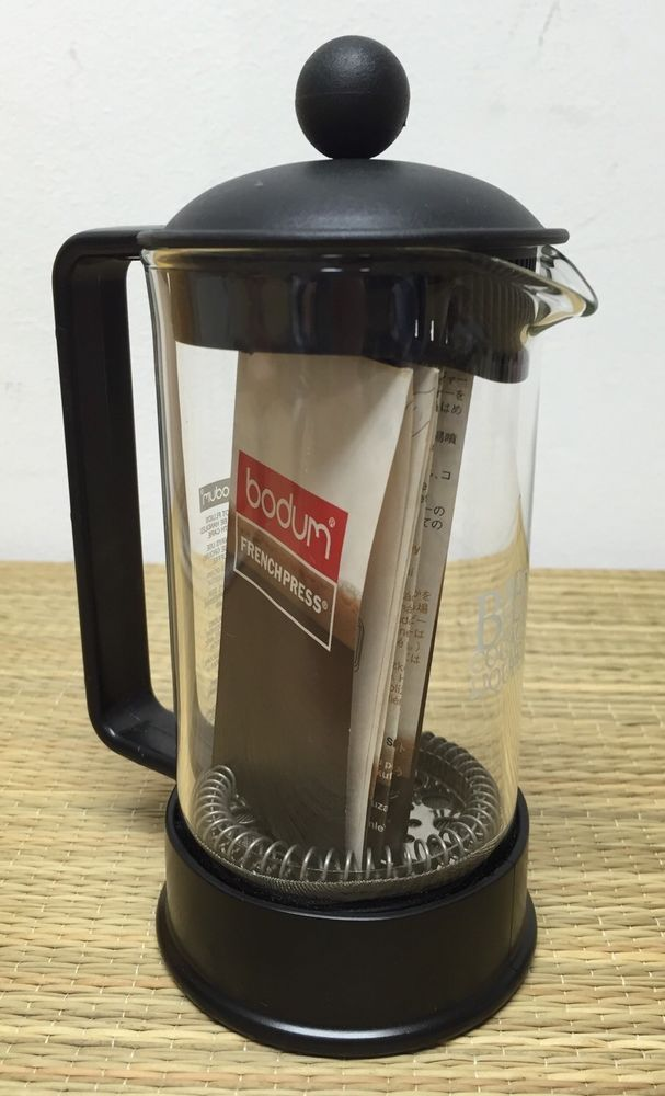 5f3dbacd8ec68dc2ac2194338e797e43 Bodum Columbia French Press  Cup
