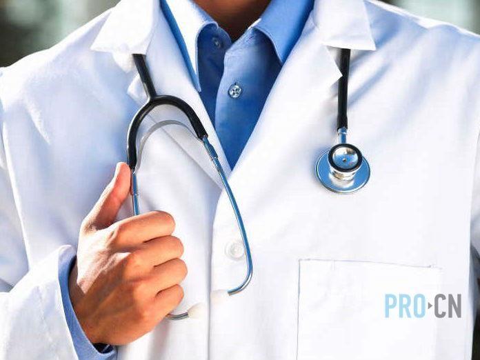 Інформаційний портал ProCn вітає всіх чернігівських лікарів з професійним святом В перший понеділок жовтня в усьому Світі відзначається Міжнародний день лікаря.  {{AutoHashTags}} http://pro.cn.ua/ua/news/22897