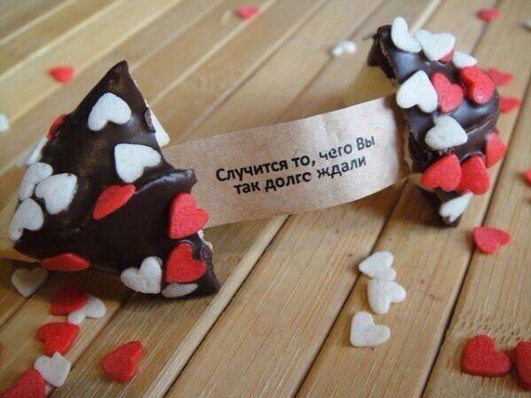 Новогоднее печенье с предсказаниями