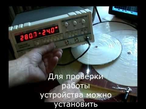 (1) Лечебный диск - YouTube