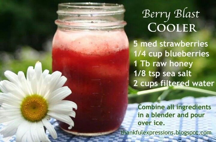Berry blast cooler