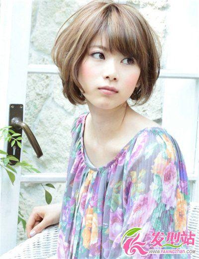 Remarkable 1000 Ideas About Japanese Short Hair On Pinterest Short Hair Short Hairstyles Gunalazisus