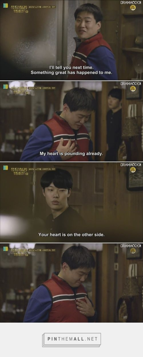 Oops. LOL.  Reply 1988 #korean #drama