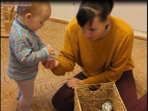 13 день.  Игры для малышей. Ребенку 1 год. Развивающие игры для малышей.