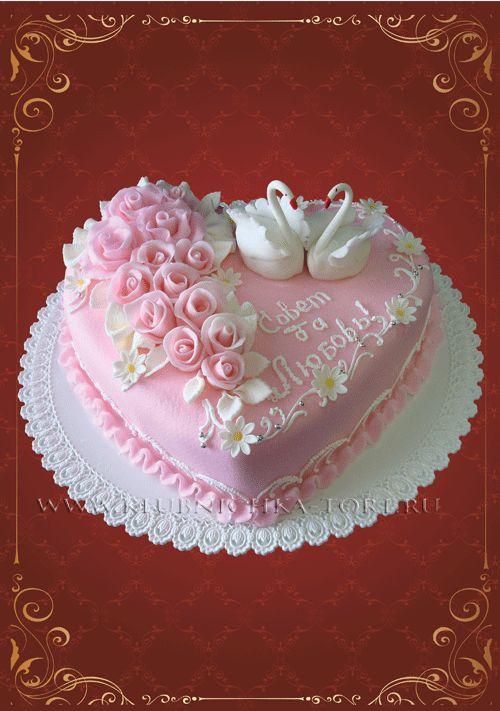 Орехово-сливочный торт селезнев
