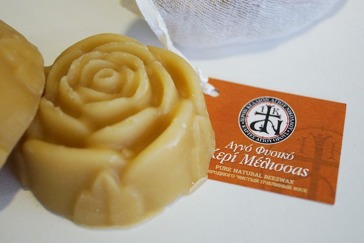 Natural Beeswax from Mount Athos - The monastic natural beeswax from the Holy Cell of St. Nicolas in Karyes on Mount Athos, is a precious first material for the personal preparation of various waxcreams with unique therapeutic properties.#natural #beeswax #mount #athos #agio #oros #mt #athos #natural #products