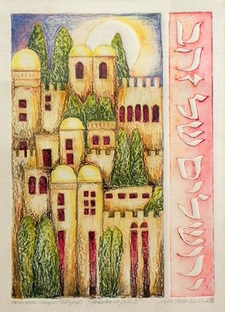 """""""Jerusalem of Gold"""", Monoprint Collagraph in etching inks and oil pastels"""