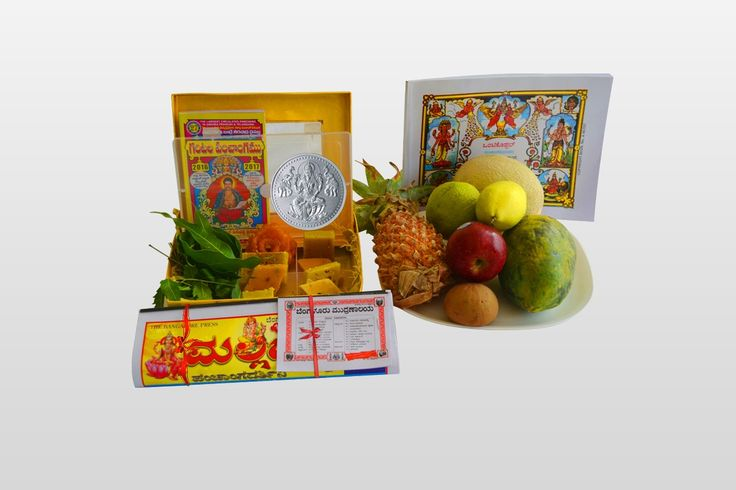 "Celebrate #Ugadi2016 peacefully!  Why go to crowded festival bazaars to purchase #UgadiFestiveItems?   You can now purchase Gigantic #UgadiFestiveBox online only at #BringHomeFestival which includes Kannada or Telegu #Calendar, Kannada or Telegu #Panchangam, Neem & Mango leaves, sweets, #UgadiPachadi and silver coin and get the purchased items delivered to your home on your preferred date.  Get 5% discount on each product you order. Use #PROMOCODE: ""Ugadi 2016"" to avail the discount."