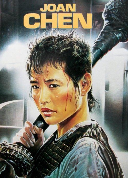 Joan Chen; Blood of Heroes