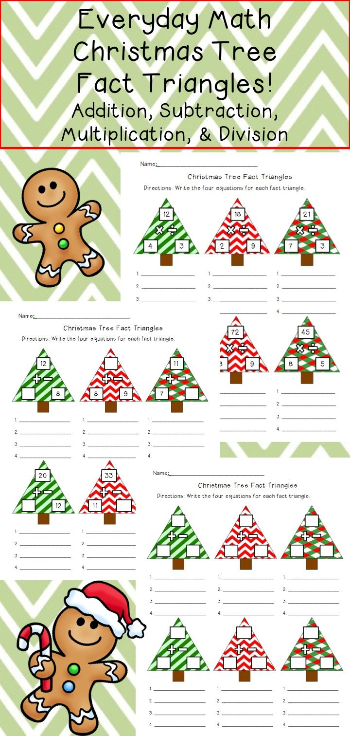 Addition, Subtraction, Multiplication, and Division Christmas Tree Multiplication and Division Fact Triangles worksheet! Includes having the students create equations from the fact triangles. Blank fact triangle page included!