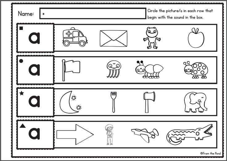 Alphabet Visual Discrimination Worksheets Look Say