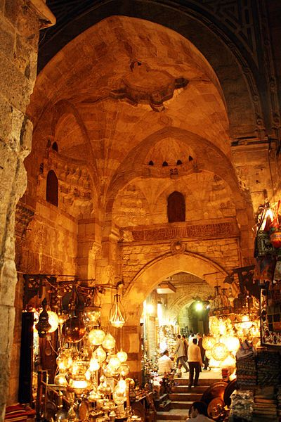 Khan El Khalili Market in Cairo, Egypt - I've been to this market and it's…