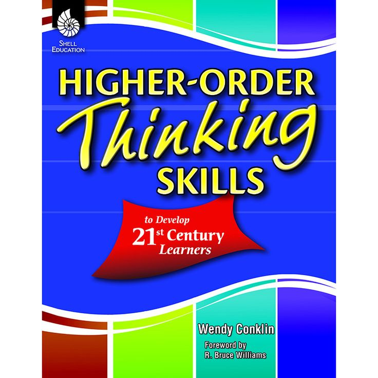 higher order thinking questions pdf