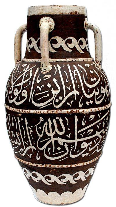::::😄ﷺ♔❥♡ ♤✤❦♡  ✿⊱╮☼ ☾ PINTEREST.COM christiancross ☀ قطـﮧ ⁂ ⦿ ⥾ ❤❥◐ •♥•*⦿[†] ::::   Islamic calligraphy