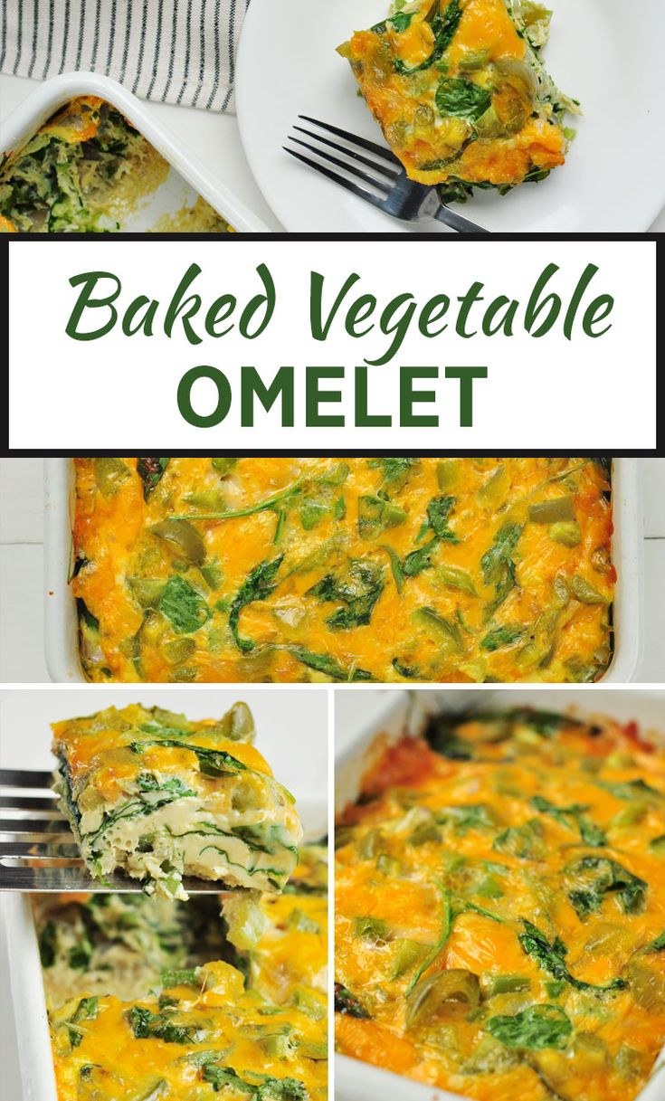 Perfectly fluffy Baked Vegetable Omelet - Satisfy your breakfast cravings without all the calories and carbs! #breakfast #healthy #skinnyms