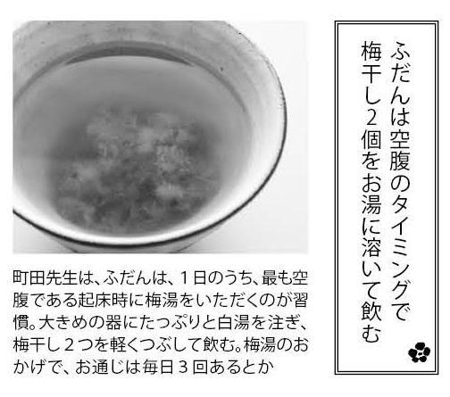 出す方法 宿便 便秘に悩み続けた松本明子さん、宿便4キロ解消の道のり:朝日新聞デジタル