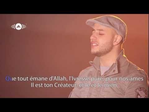 //Nahla Maher Zain - Toujours Proche (lyrics)
