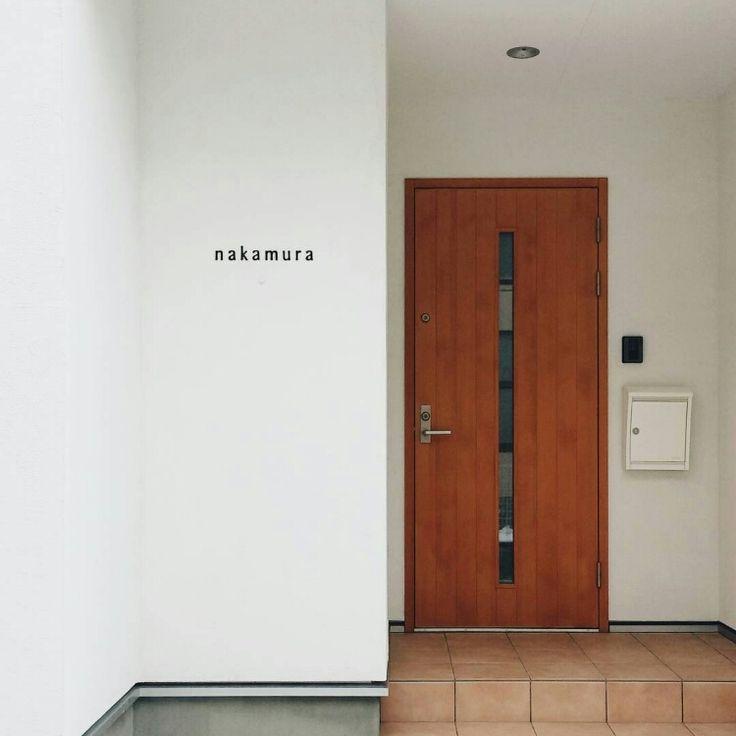 北欧/真鍮/表札/おうちカフェ/シンプル/玄関/入り口…などのインテリア実例 - 2016-01-29 18:24:47 | RoomClip(ルームクリップ)