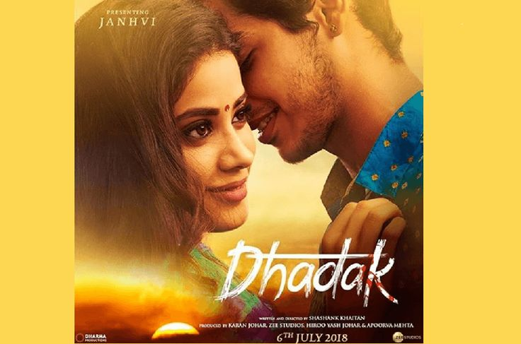 The new poster of Sridevi's daughter Janhvi Kapoor's debut movie 'Dhadak' it out. It is a remake of the famous Marathi movie 'Sairat'. The movie also star's yet an another debutante and Shahid Kapoor's half-brother, Ishaan Khattar. Jhanvi Kapoor is the eldest of the two daughters of the Sridevi and Boney Kapoor.   #bollywood news #dhadak #Featured #ishaan khattar #janhvi kapoor #sridevi #sridevi daughter #sridevi daughter new movie
