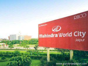 SEZ Mahindra World City Jaipur JDA Approved Plots Residential Plot Commercial Shop & Plot Sell & Buy Plot Ajmer Road NH-8 Jaipur