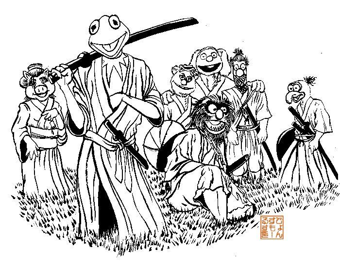 Seven Samurais of Muppetland