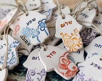 Gepersonaliseerde Hamsa aangepaste Hamsa muur opknoping Hamsa muur kunst aan de muur Decor Home Decor Judaïca Hebreeuws Hamsah Judaica Made in Israël keramische Hamsa