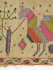 ottoman embroidery   Antique Ottoman Empire Zoomorphic Embroidery.
