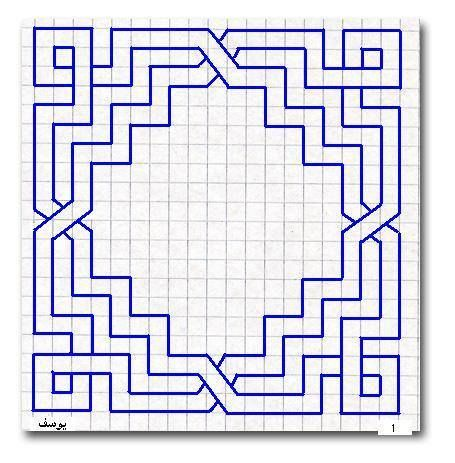 The 25+ best Graph paper art ideas on Pinterest Beading patterns - graph paper template print