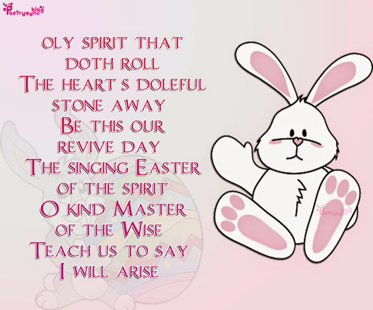 10 best easter day poems images on pinterest easter poems happy best christian happy easter poems and prayersmeaningful christian happy easter poems and prayersunique christian happy easter poems and prayersfree negle Images
