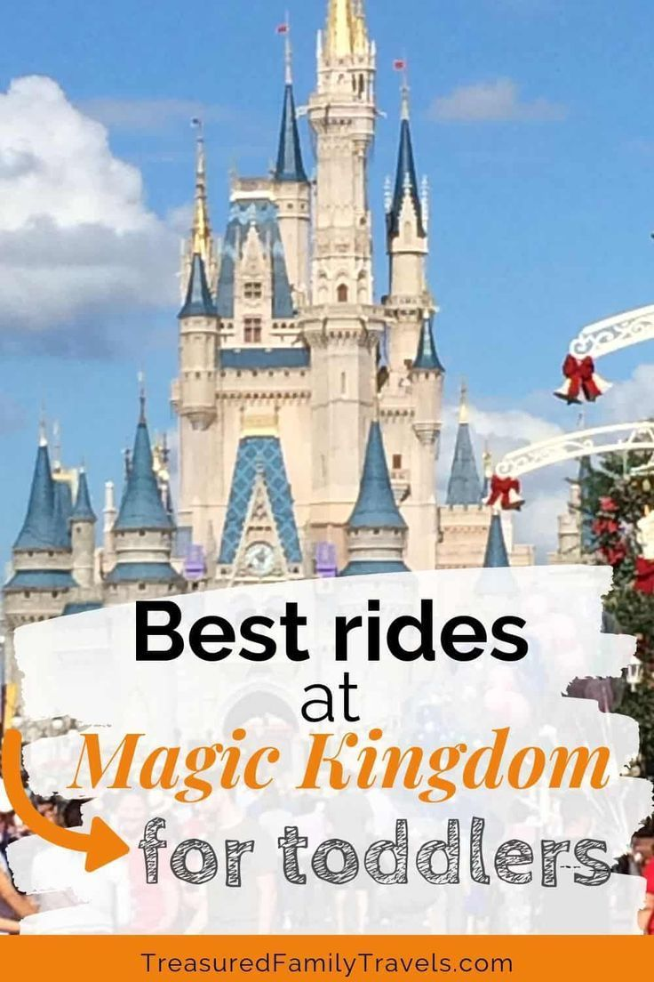 Best Rides At Magic Kingdom With Toddlers With Images Disney