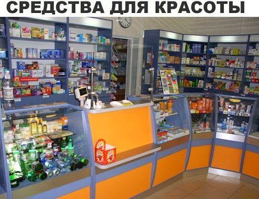 Недорогие аптечные средства для красоты (волосы, лицо,зубы, растяжки, руки)