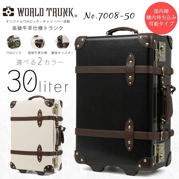 【楽天市場】【廃番】キャリーケース キャリーバッグ Legend Walker(レジェンドウォーカー) TRUNK CASE (トランクケース) 本革 トランク TSAロック 2輪 機内持ち込みサイズ メンズ:鞄・財布屋本舗(バッグ・サイフ)