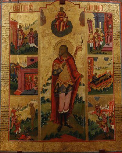 Святой мученик Христофор. Старообрядческая икона