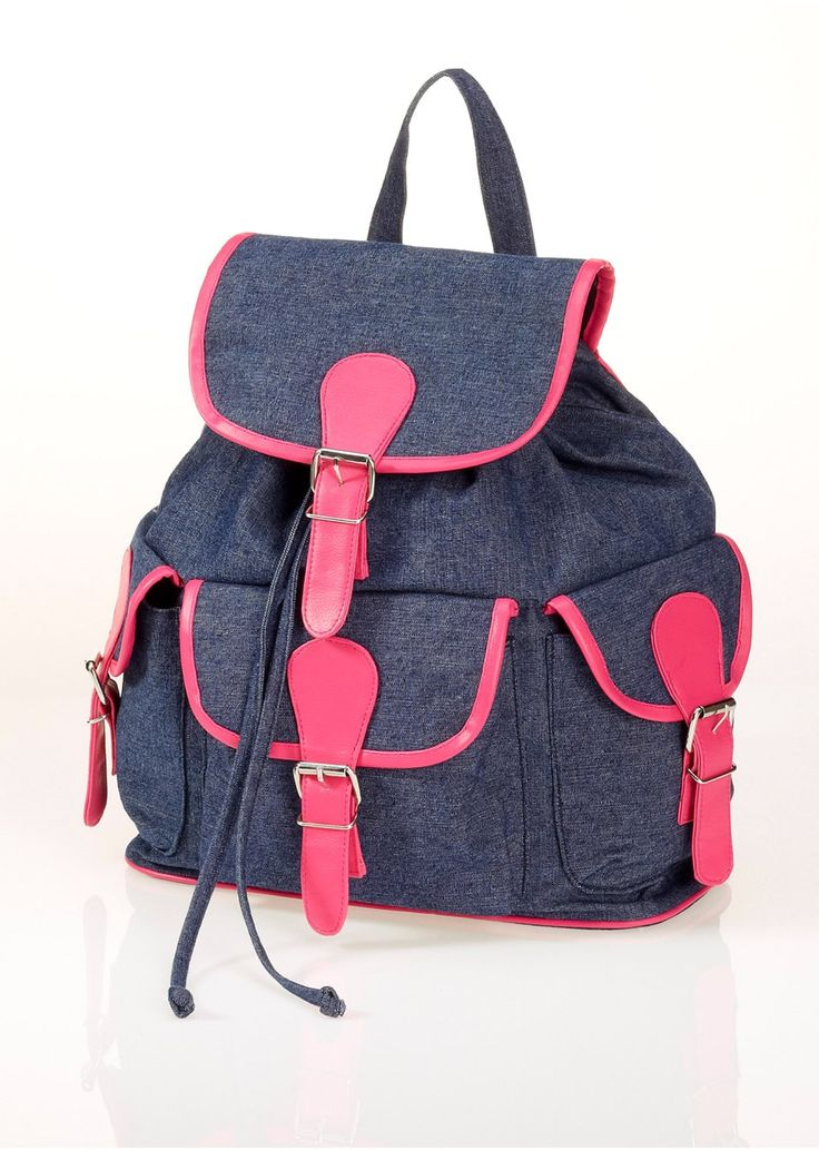 Such a cute backpack!! (: