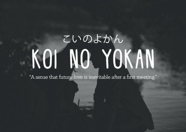 Beautiful Words - Koi no Yokan
