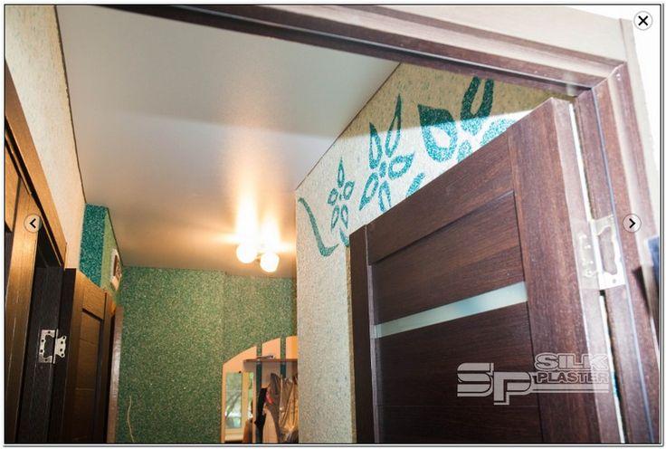 Для #ремонта #стен в #коридоре были выбраны #жидкие_обои Ист 958 и Эйр Лайн 602. Наносить обои Ист от #Silk_Plaster оказалось самым настоящим удовольствием.  https://www.plasters.ru/info/design-ideas/aktsiya_remont_povod_dlya_tvorchestva/Kondratieva_svetlana_lavrova/