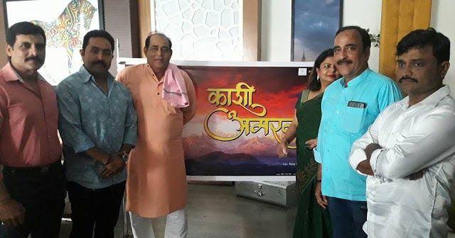 Cool Dinesh Lal Yadav Nirahua, Amrapali Dubey, Ravi Kishan, Kashi Amarnath Bhojpuri M... Bhojpuri Movie
