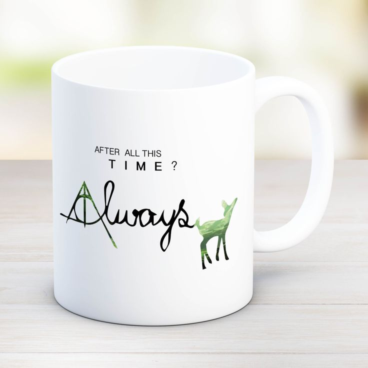 "Harry Potter Mug, ""After all this time Always"" mug, Severus Snape Always, harry potter kids gifts, coffee mug, tea mug, harry potter MU_39 by InstantGoodVibes on Etsy"