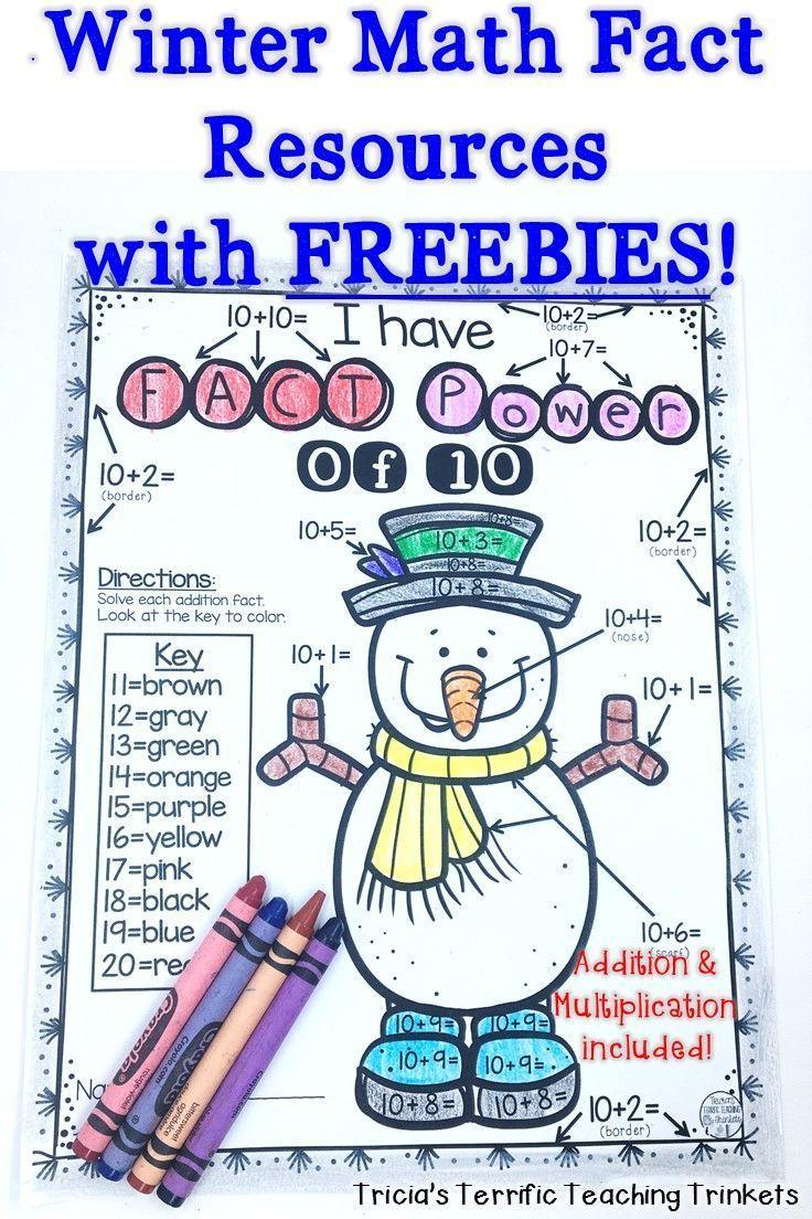 Multiples Winter Puzzles Math facts, Math fact fluency, Math
