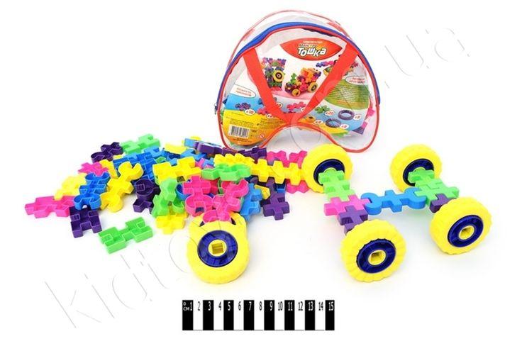 """Констр.""""Майстер Тошка"""" (104 дет), каталог детских игрушек, игрушки украина, развивающие игрушки киев, коляски детские игрушечные, магазины детские, игрушки для девочек 3 лет"""